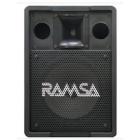 ENCEINTE PASSIVE COMPACTE 2 VOIES 25OW - RAMSA WS-A200E