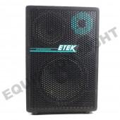 Enceinte acoustique active 3 voies Bi-amplifiée 450 Watts ETEK H200-PWD